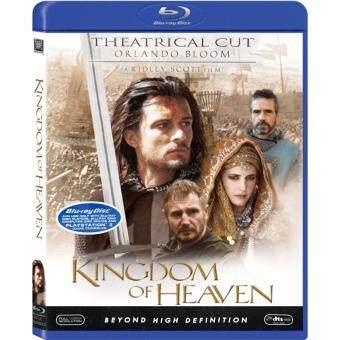 Media Play Kingdom Of Heaven/คิงด้อม ออฟ เฮฟเว่น มหาศึกกู้แผ่นดิน