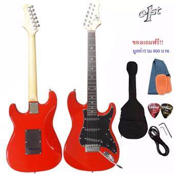 At First กีตาร์ไฟฟ้า Electric Guitar stratocaster รุ่น AE-111RD +สายสะพายกีตาร์+สายแจ็คกีตาร์+ที่ขันคอกีตาร์+ปิ๊ก*2+กระเป๋ากีตาร์