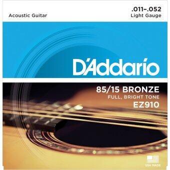 D'Addario สายกีต้าร์ เบอร์ 011/052 โปร่ง รุ่น EZ910 ของแท้