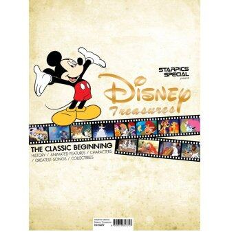 Harga Starpics Special : Disney Treasures - The Classic Beginning