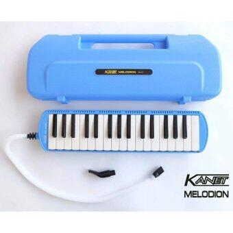 Kanet เมโลเดี้ยน 32 คีย์ (สีฟ้า) - แถมฟรี กระเป๋า สายเป่าและปากเป่า