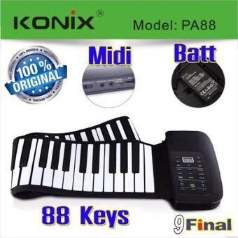 Konix PA88 (OEM) By Midi Flexible Electronic Roll UP Piano เปียโนไฟฟ้า เปียโน พกพา 88 คีย์ พร้อมถ่าน ชาร์จได้