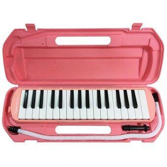 Laser MF32-PK เมโลเดียน 32 คีย์ Melodion (Pink)