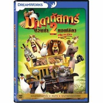 Media Play Madagascar: Escape 2 Africa (VV)/มาดากัสการ์ 2ป่วนป่าแอฟริกา (วานิลลา) DVD-vanilla