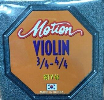 Motion สายไวโอลิน 3/4-4/4 รุ่น V-43