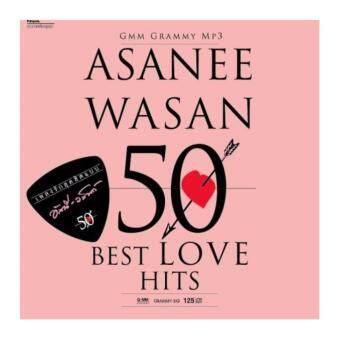 MP3 อัสนี & วสันต์ 50 BEST LOVE HITS