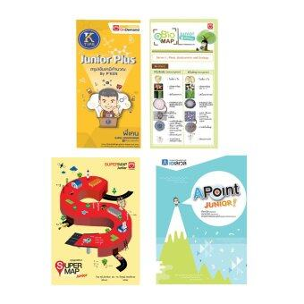 Ondemand Pack สรุปสูตร ม.ต้น Jr. (Phys, Bio, Chem, Math)