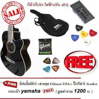 กีต้าร์โปร่งไฟฟ้าในตัว Victoria รุ่น VT-40CE BK สีดำ แถมฟรี กระเป๋ากีต้าร์ Yamaha 1 ใบ - ปิ๊กกีต้าร์ Fender USA. 1 อัน -ที่เก็บปิ๊กกีต้าร์ -สายกีต้าร์ Gibson 1 ชุด ( ของแถมมูลค่ารวม 1200 บาท )