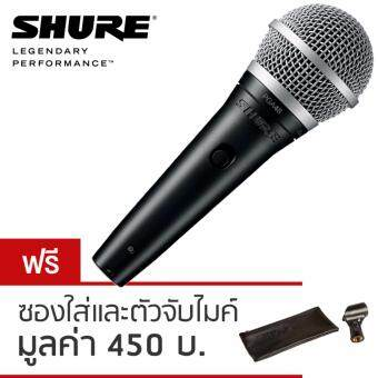 SHURE ไมค์ ร้องเพลง ของแท้ 100% รุ่น PGA48 - ฟรีซองใส่และตัวจับไมค์(ไมโครโฟน, Microphone)