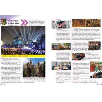 Starpics Special : Harry Potter and the Wizarding World of J. K.Rowling Update Edition - 5