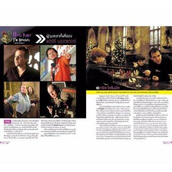 Starpics Special : Harry Potter and the Wizarding World of J. K.Rowling Update Edition - 4