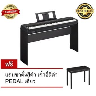 YAMAHA P-45 BDigital Piano - Black พร้อม ขาตั้ง+ ที่วางโน้ต+ เก้าอี้+ SUSTAIN+ ADAPTER พร้อมรับประกันนาน 1 ปี