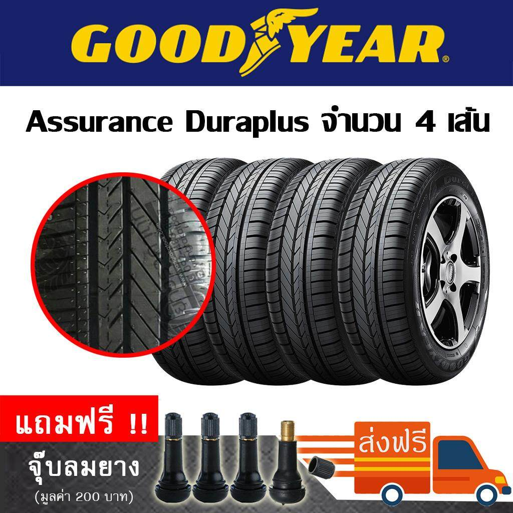 ประกันภัย รถยนต์ 2+ แพร่ ยางรถยนต์ GOODYEAR 215/60R16 รุ่น Assurance Duraplus (4 เส้น) ยางใหม่ปี 2018
