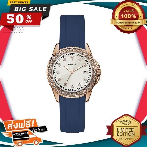 เก็บเงินปลายทางได้ WOW! นาฬิกาข้อมือคุณผู้หญิง GUESS นาฬิกาข้อมือผู้หญิง SPRITZ รุ่น W1236L2 สีน้ำเงิน ของแท้ 100% สินค้าขายดี จัดส่งฟรี Kerry!! ศูนย์รวม นาฬิกา casio นาฬิกาผู้หญิง นาฬิกาผู้ชาย นาฬิกา