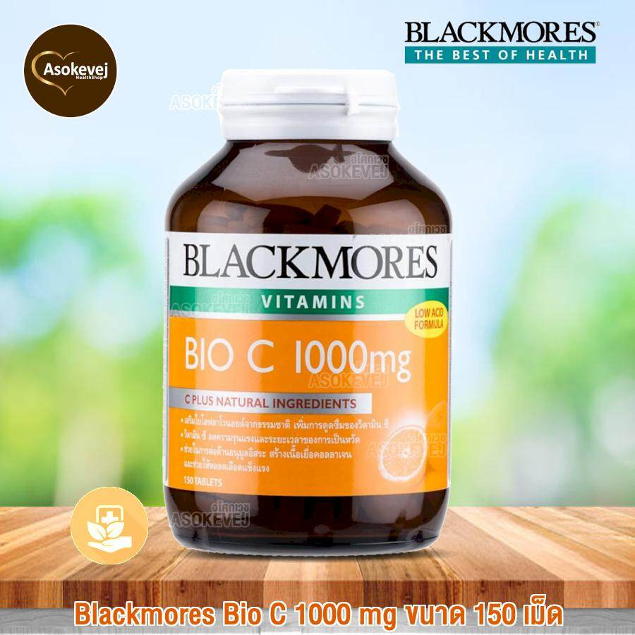 การใช้งาน  สงขลา Blackmores Bio C 1000 mg ขนาด 150 เม็ด แบลคมอร์ส วิตามิน ไบโอ ซี ขนาด 150 เม็ด(exp:02/10/21)