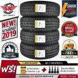 ประกันภัย รถยนต์ 3 พลัส ราคา ถูก ลำปาง DUNLOP ยางรถยนต์ 185/65R14 (ล้อขอบ14) รุ่น SP TOURING R1 4 เส้น (ใหม่กริ๊ปปี 2019)
