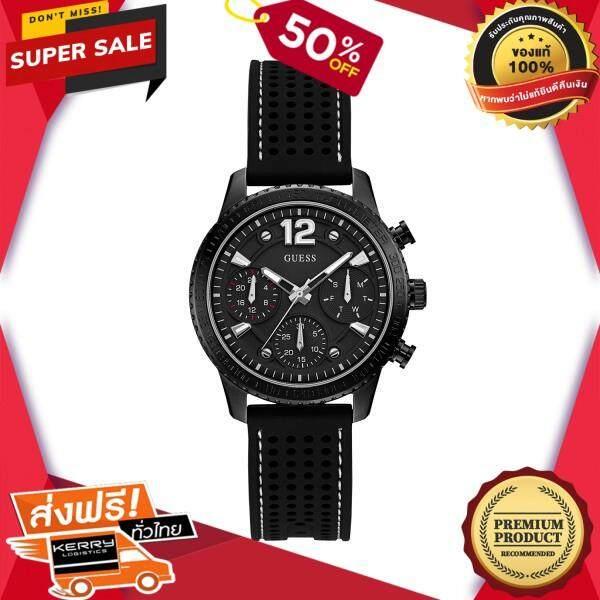 เก็บเงินปลายทางได้ นาฬิกาข้อมือคุณผู้หญิง GUESS นาฬิกาข้อมือผู้หญิง รุ่น W1025L3 Marina Black ของแท้ 100% สินค้าขายดี จัดส่งฟรี Kerry!! ศูนย์รวม นาฬิกา casio นาฬิกาผู้หญิง นาฬิกาผู้ชาย นาฬิกา seiko นา