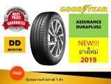 ประกันภัย รถยนต์ 3 พลัส ราคา ถูก ชุมพร ยางรถยนต์ ขนาด 185/60R15 ยี่ห้อ Goodyear รุ่น Assurance Duraplus 2 รุ่นใหม่ New Model      ( 1 เส้น ) ยางปี 2019