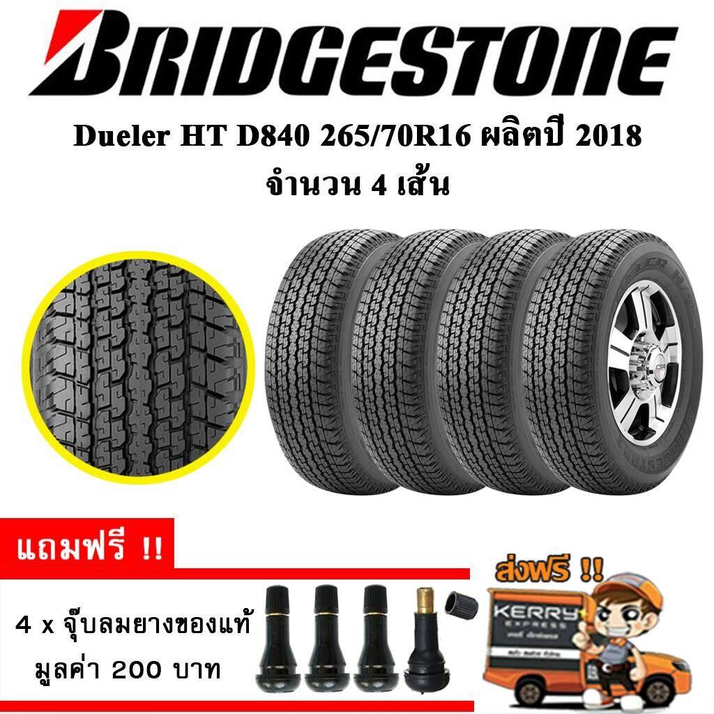 ส่วนลด  นครศรีธรรมราช ยางรถยนต์ Bridgestone 265/70R16 รุ่น Dueler HT D840 (4 เส้น) ยางใหม่ปี 18