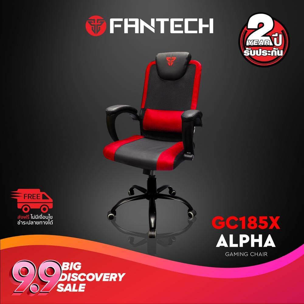 สอนใช้งาน  FANTECH GC185X RED ALPHA GAMING CHAIR เก้าอี้เกมมิ่งเกียร์สีแดง สวยงาม นั่งสบาย สำหรับ Gamer ที่อยากสัมผัสประสบการณ์การนั่งแข่งเกม แบบเดียวกับนักกีฬา Esport (มีแต่สีแดง)