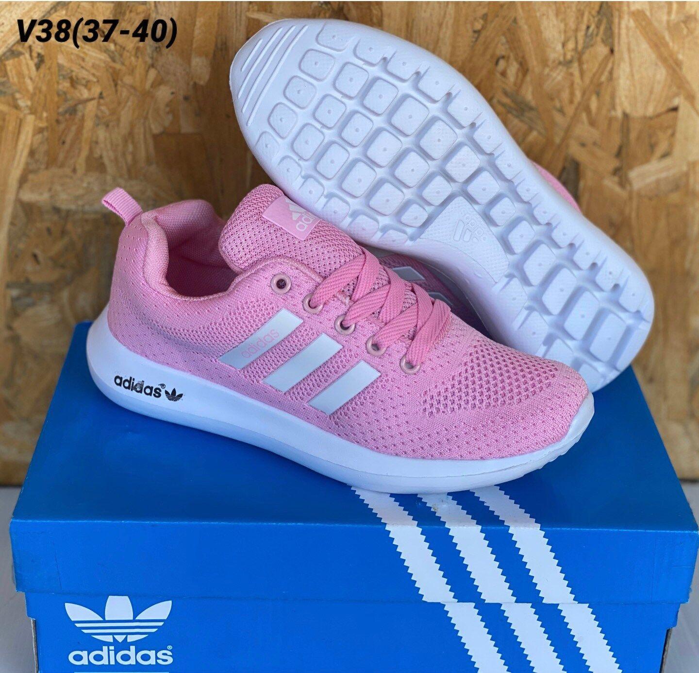 ?ขายพร้อมส่ง!!? รองเท้าวิ่งAdidas zoom ☑️สวยแท้100% sz 37-40 รองเท้าผ้าใบ รองเท้าวิ่งผู้หญิง รองเท้าลำลอง รองเท้าออกกำลังกาย
