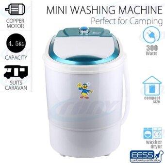 เครื่องซักผ้ามินิ Cleaning Machine ความจุ 4.5 กิโลกรัม เครื่องซักผ้าเปิดฝาด้านบนเครื่องซักผ้าและเครื่องอบผ้า(ขาว)
