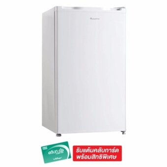 ACONATIC ตู้เย็น 1 ประตู 3.3Q รุ่น AN-FR928 (White)