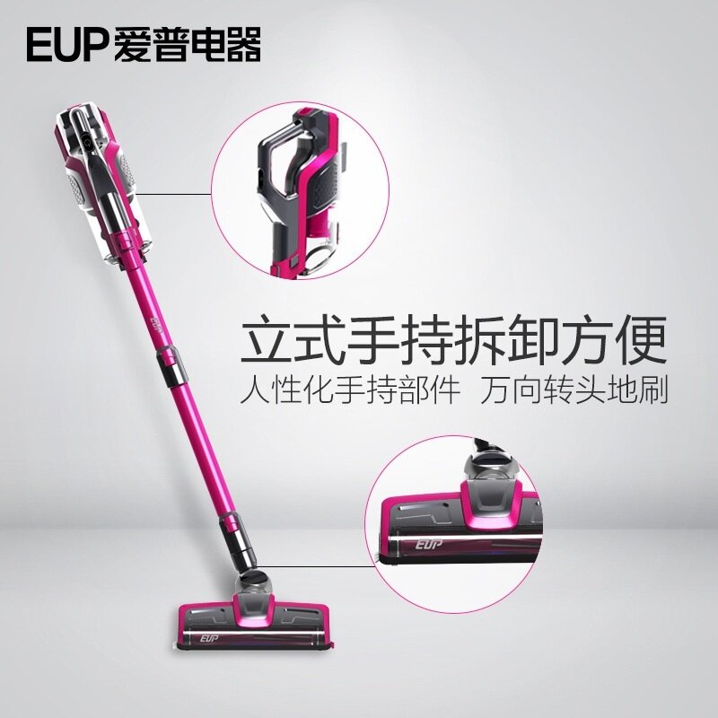 Aipu VH806 Large Suction Hand Push Rod Type Charging VacuumCleaner Wireless Vacuum Cleaner