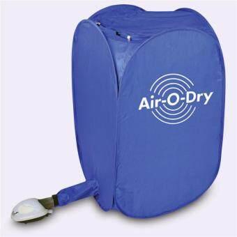 เครื่องช่วยอบผ้าสารพัดประโยชน์ Air O Dry ตั้งเวลาได้มีระบบควบคุมอุณหภูมิ 1 ชิ้น