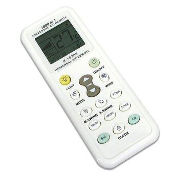 เสนอราคา AngAng รีโมท Universal 1000 in 1 รุ่น K-1028E For Air ConditionerA/C Remote LCD Remote Controller (สีขาว)
