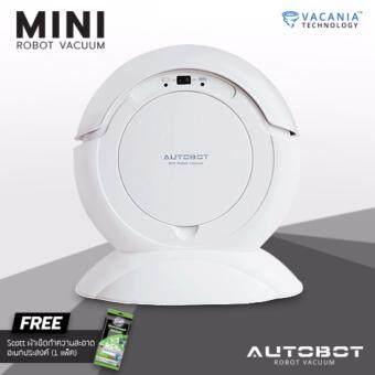 AUTOBOT หุ่นยนต์ดูดฝุ่น โรบอท รุ่น Mini Robot Vacuum ( White )