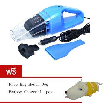 BEST 100W Wet and dry Portable Car Vacuum Cleanerเครื่องดูดฝุ่นในรถยนต์ (Blue) Free Long haired dog bamboo charcoalpackage (Yellow)