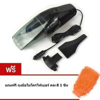 BEST 60W Wet and dry Portable Car Vacuum Cleanerเครื่องดูดฝุ่นในรถยนต์ (Black) Free Cleaning Gloves Random Color