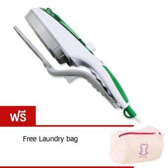 BEST Stream Iron Brush เตารีดไอน้ำพกพา 1000 วัตต์ ( สีเขียว )แถมฟรี ถุงซักรีดเสื้อผ้า
