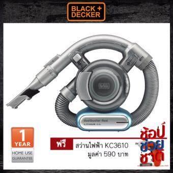 Black & Decker เครื่องดูดฝุ่น 14.4 วัตต์ รุ่น PD1420LP แถมฟรี ไขควงไฟฟ้าKC3610 1 ชิ้น