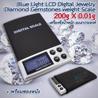 รีวิว Blue Light LCD Digital Weight Scale 200g X 0.01g เครื่องเตรียมอาหาร เครื่องชั่ง วัตถุขนาดเล็ก เครื่องชั่งสร้อย ต่างหู ทองแท่ง ตาชั่งเครื่องประดับ ตาชั่งเพรช เครื่องชั่งน้ำหนักดิจิตอล ตาชั่งดิจิตอล เครื่องชั่ง ตาชั่งสินค้า ขนาดกระทัดรัด ที่ชั่งพกพา (Black)