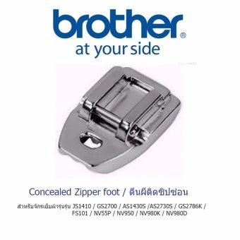 Brother ตีนผีติดซิปซ่อน สำหรับจักรเย็บผ้า Brother - 2