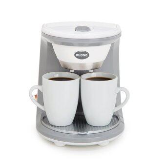BUONO เครื่องชงกาแฟ 2 ถ้วย BUO-252312 ( สีขาว )