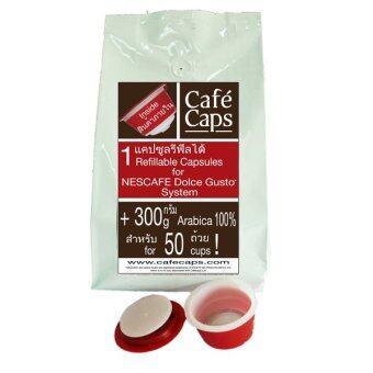 Cafecaps แคปซูลกาแฟรีฟีล