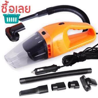 Car Vacuum 120W High Power เครื่องดูดฝุ่นในรถยนตร์พลังงานสูงเปียก+แห้ง - Orange Series