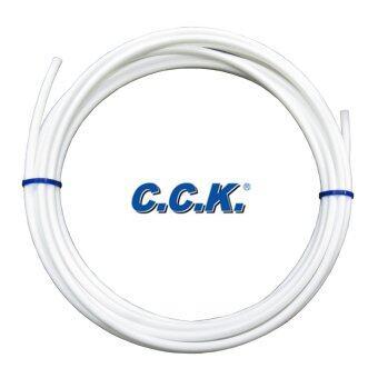 """ราคา CCK (ไต้หวัน สายน้ำดื่ม เครื่องกรองน้ำ PE ขนาด 2 หุน (1/4"""") ความยาว 20 เมตร"""