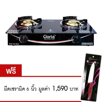 2560 Clarte เตาแก๊สหัวคู่หน้ากระจก รุ่น GBB4035 - Black (ฟรี มีดเซรามิคขนาด 6 นิ้ว)