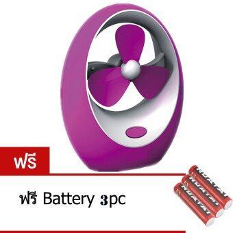 COCO Shop Mango พัดลม ตั้งโต๊ะ USB รุ่น Q8 (ม่วง) ฟรี AAA Battery 3pc