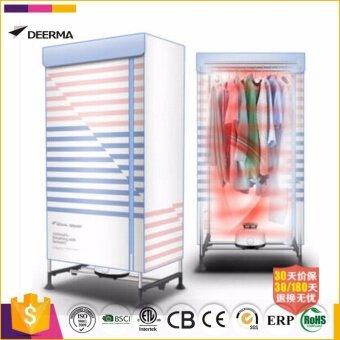 เครื่องอบผ้าแห้งไว ตู้อบเสื้อผ้า DEERMA ELECTRIC Shirts or dresses Drier ลดกลิ่นอับชื้นและลดเชื้อแบตทีเรียโมเดล V3 ทันสมัย สีสดใส (ขาว-ฟ้า)1000 watt
