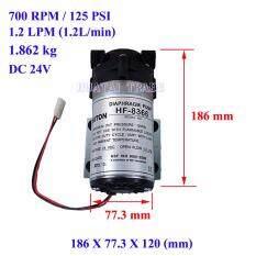 ปั๊มจ่ายน้ำ ไดอะแฟรม Diaphragm 1.2 LPM
