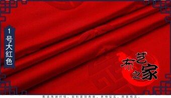 รูปแบบเสื้อผ้าจีนทำด้วยมือ DIY ผ้าผ้าฝ่าเท้าจากผ้าลินิน