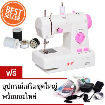 DIY Sewing Machine จักรเย็บผ้าไฟฟ้า รุ่น 2 ระดับ แบบพกพา - สีชมพู