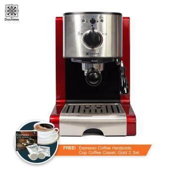 Duchess เครื่องชงกาแฟสดรุ่น CM5000R + CupCoffee ClassicGold + Coffee pods