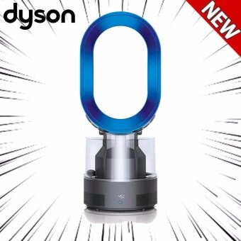 Dyson 303516-01 AM10 Humidifier(Iron/Blue) - intl