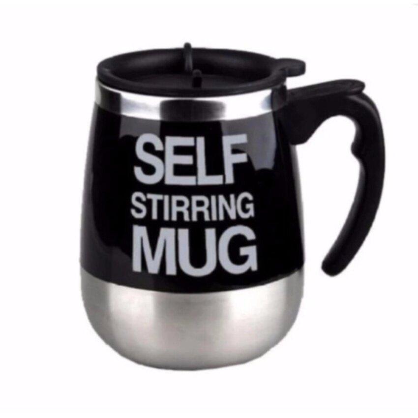 Electric Coffee Stirring Cup แก้วชงกาแฟอัตโนมัติ แบบสแตนเลส 450ML (Black)